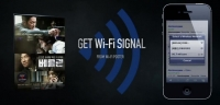 Wi-Fi Poster