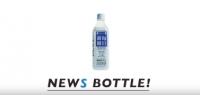 News Bottle!