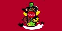 Coca-Cola Happiness Flag