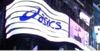 ASICS - ING New York City Marathon
